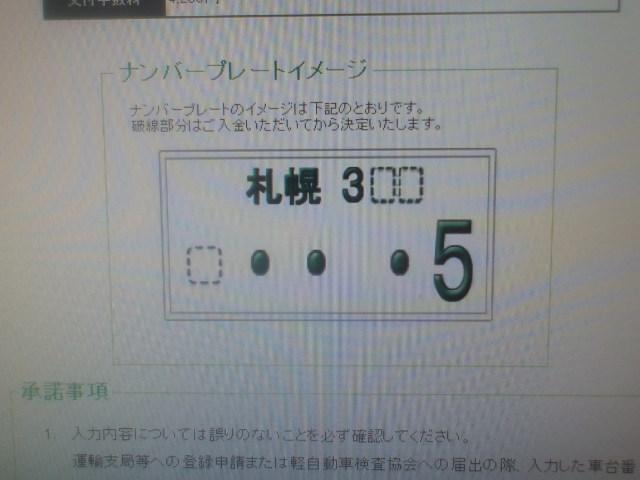 店長のニコニコブログ!USS札幌、開催日です。_b0127002_2224528.jpg