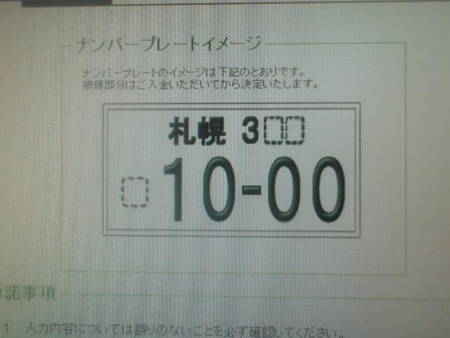 店長のニコニコブログ!USS札幌、開催日です。_b0127002_22253734.jpg