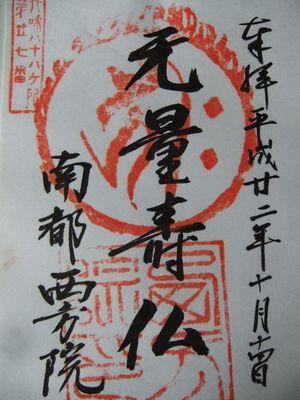f0120102_21405126.jpg