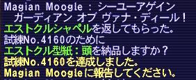 b0082004_2451463.jpg