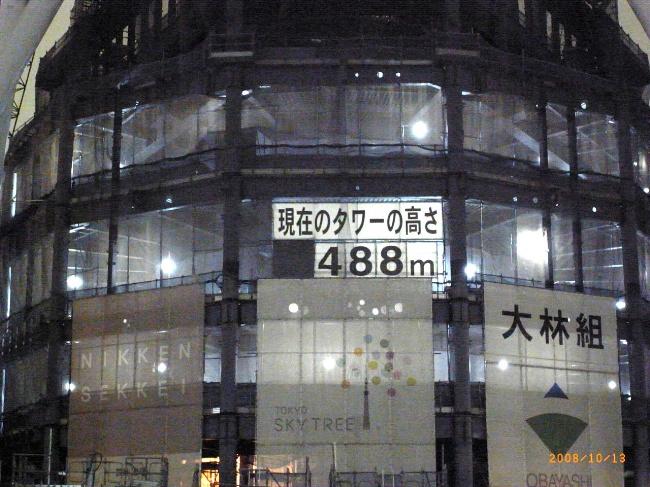 d0102505_20101852.jpg
