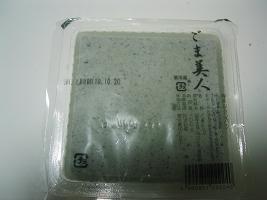 f0232107_19502150.jpg