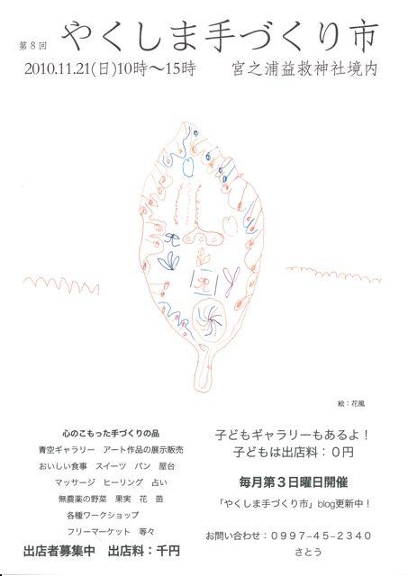 f0233007_2311248.jpg