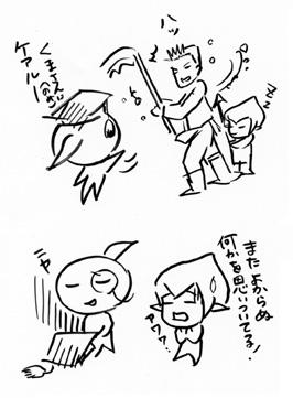 突撃!兄上モグハウス!!_e0090208_15512733.jpg
