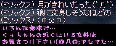f0072010_2535163.jpg