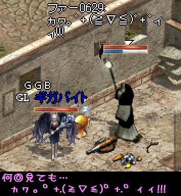 f0072010_2545457.jpg