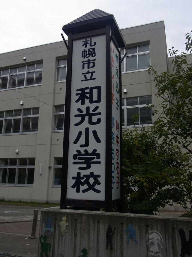 小学校で細胞のお勉強_c0025115_1874032.jpg