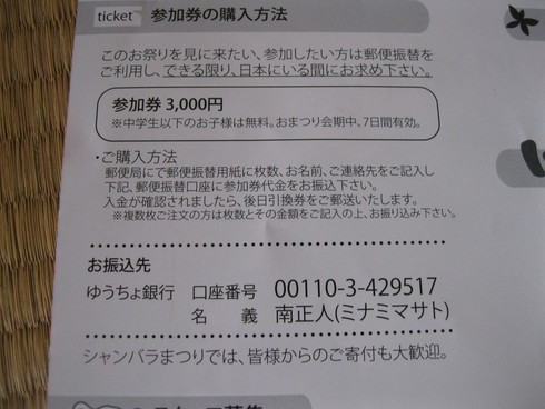 a0125419_1892283.jpg