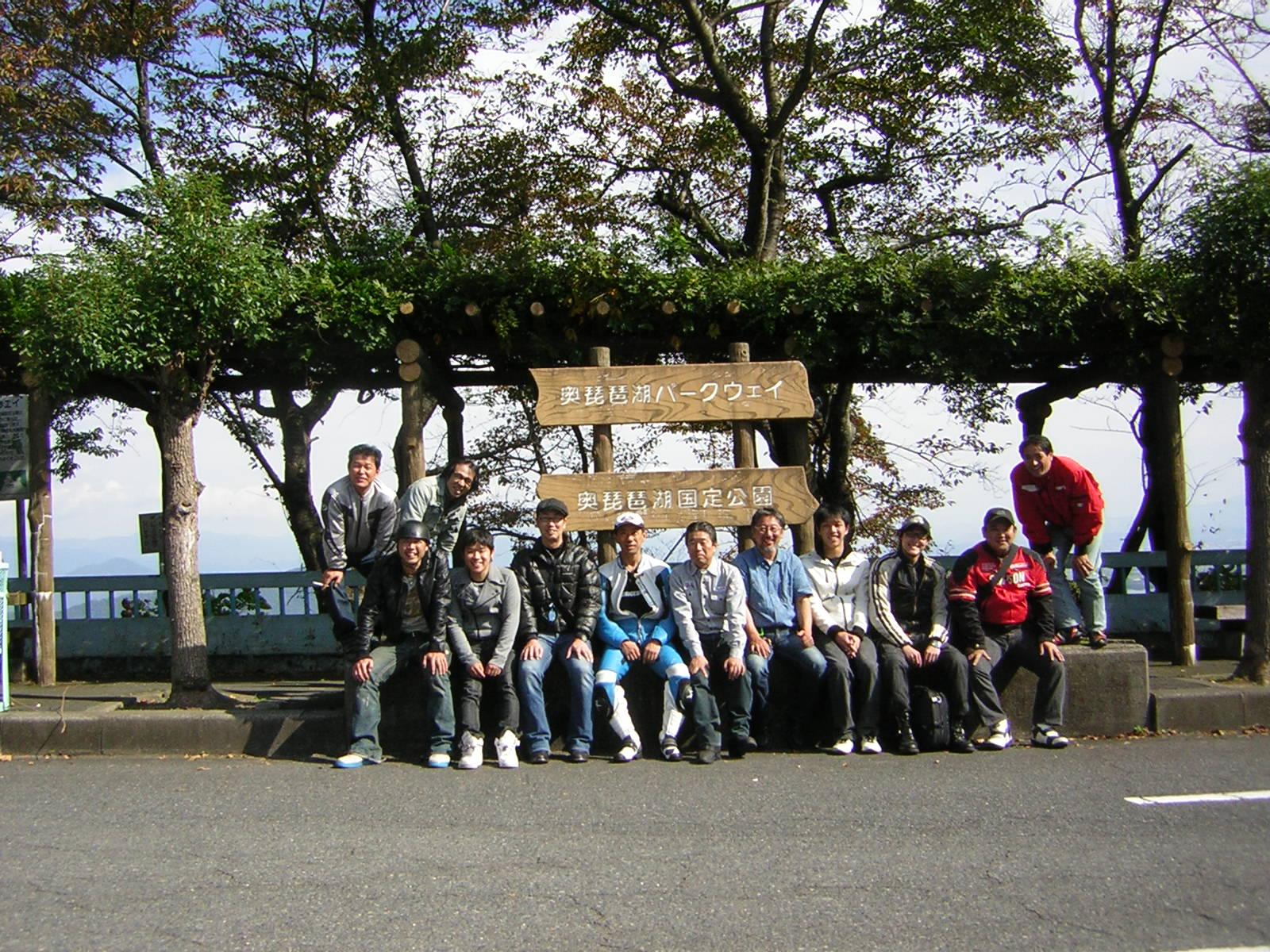 ようやく奥琵琶湖散策ツ-リングレポ-ト_a0169121_213269.jpg
