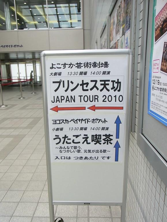 横須賀で_d0118021_0273765.jpg