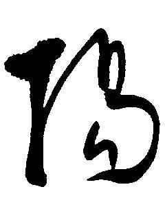 b0075826_23105959.jpg