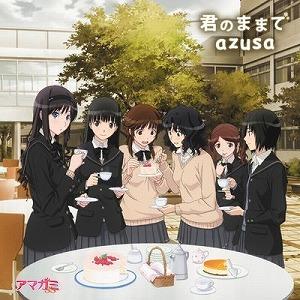 『アマガミSS』OPアーティスト「azusa」2nd single 『君のままで』2010年10月20日発売!_e0025035_0195154.jpg