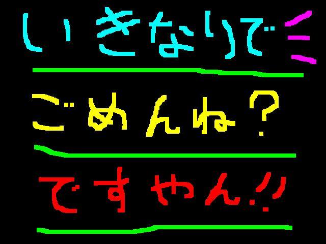 f0056935_10565158.jpg