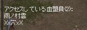 b0182640_10111974.jpg