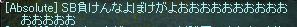 b0182640_10243838.jpg