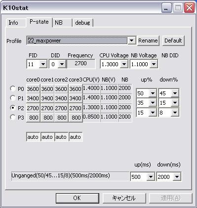 b0002644_23101971.jpg