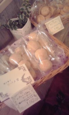 新しいお菓子♪_f0237452_22523737.jpg