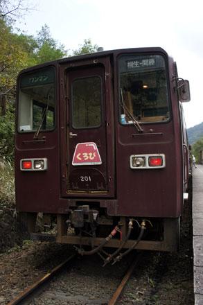 わたらせ渓谷鉄道_f0117059_17131233.jpg
