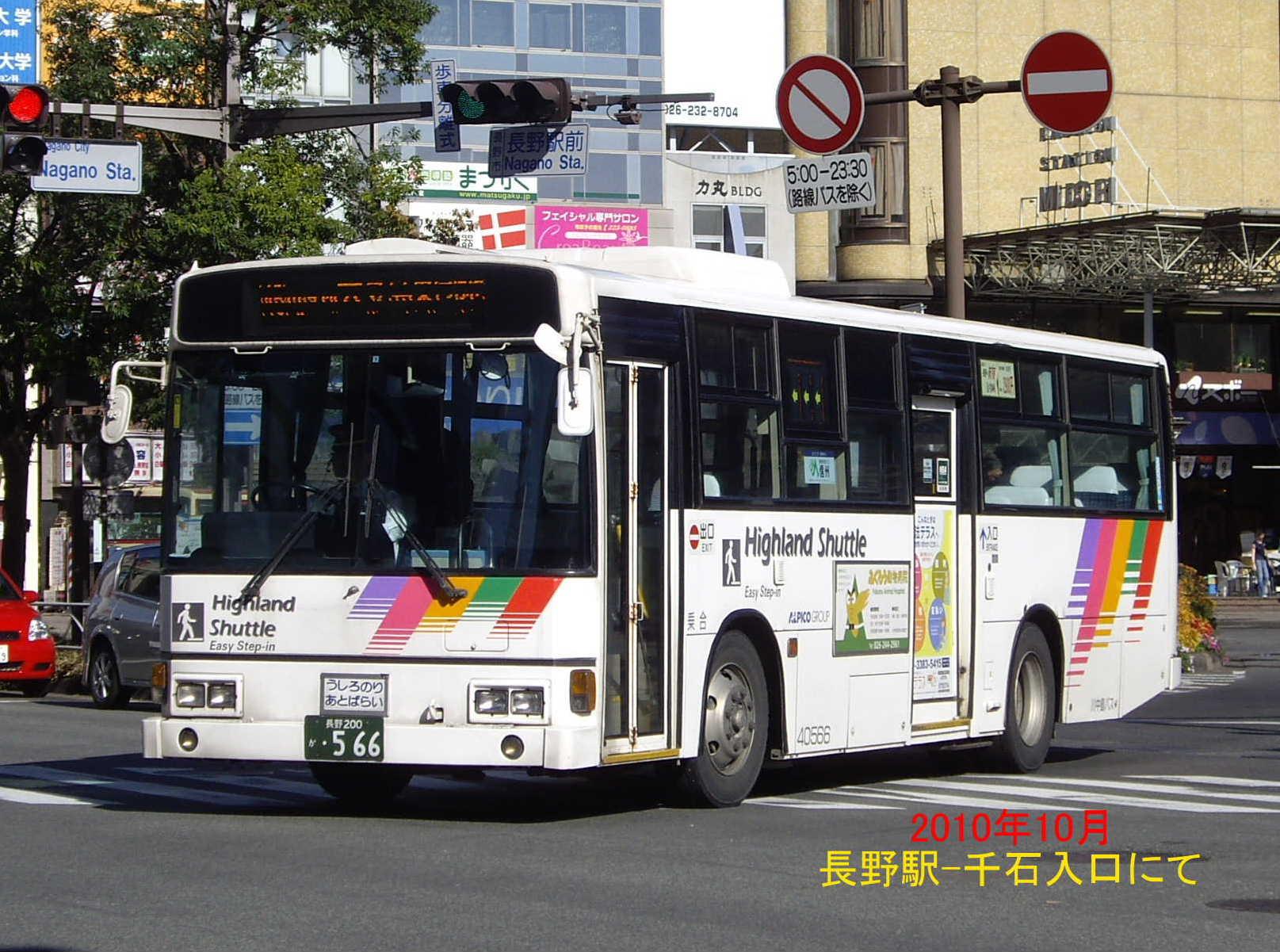 b0149766_22113589.jpg