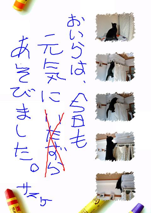 c0183167_21575534.jpg