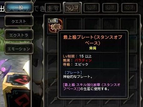 e0093867_1950789.jpg