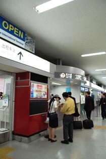 羽田・国際線、旧ターミナルへ Farewell to old HANEDA Int\'nal Tarminal _b0053082_23451450.jpg