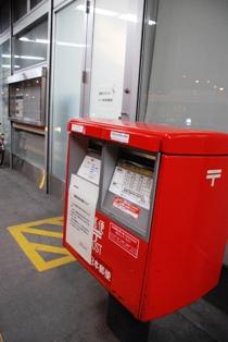 羽田・国際線、旧ターミナルへ Farewell to old HANEDA Int\'nal Tarminal _b0053082_2346535.jpg