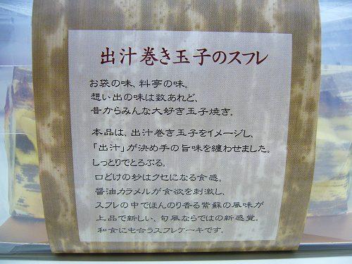 b0122182_20111789.jpg
