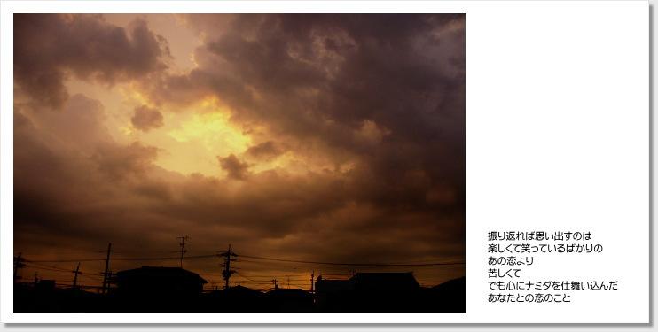 f0196386_20132246.jpg