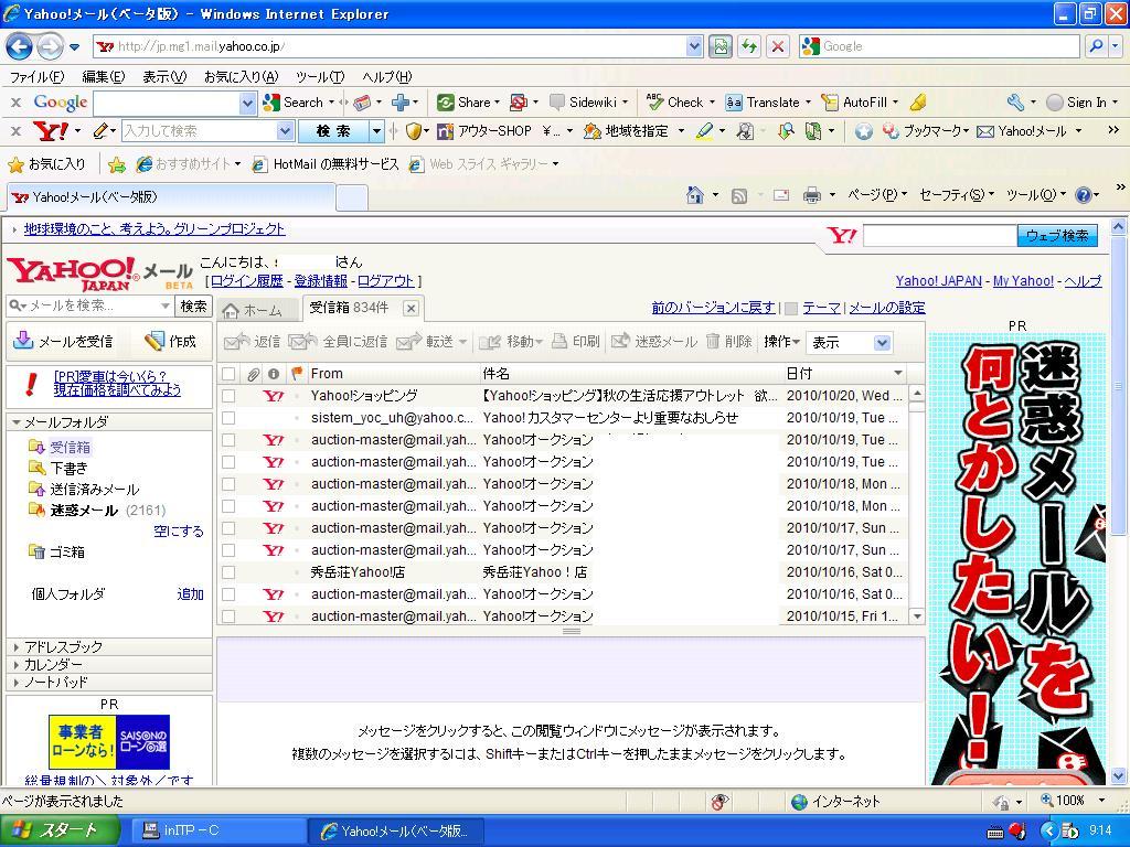 f0038898_2254353.jpg