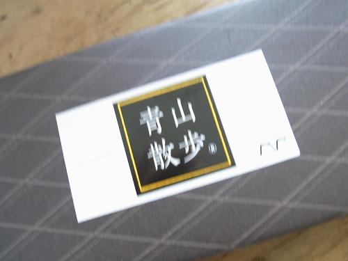 b0175400_19545213.jpg