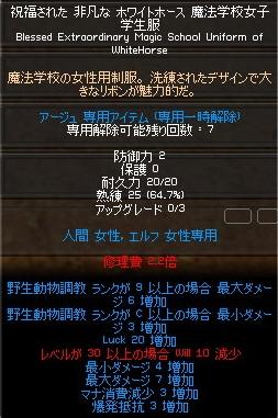 d0009200_10415481.jpg