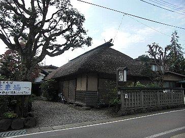 あらきそば~山形県村山市~_d0156608_18372995.jpg