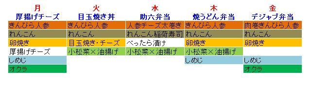 f0237208_21545394.jpg