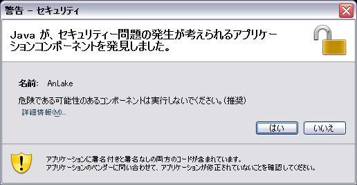d0048312_2110497.jpg