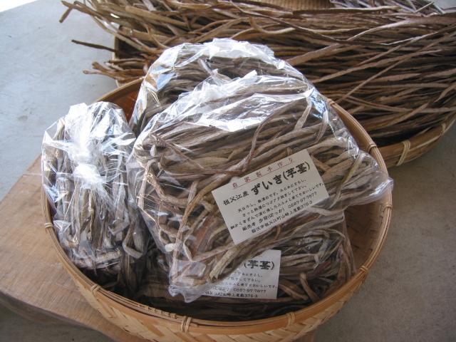 「芋茎(ずいき)」_a0120513_19313086.jpg