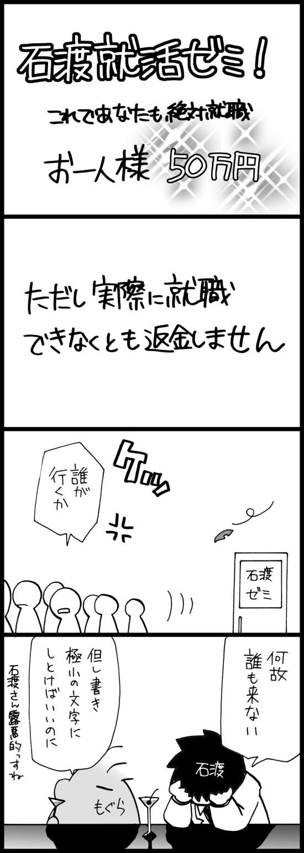 b0013915_10193048.jpg