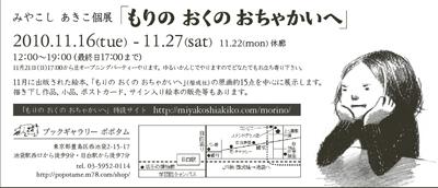 b0191022_812731.jpg