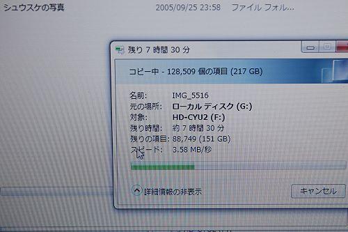c0028424_2074756.jpg