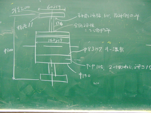 今日の製図課題。_f0186726_20592875.jpg