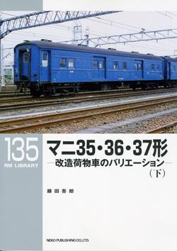 f0203926_23152643.jpg