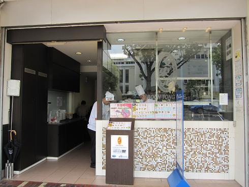 Day3:シンガポール最後の買物、香港へ  _d0026830_9115812.jpg