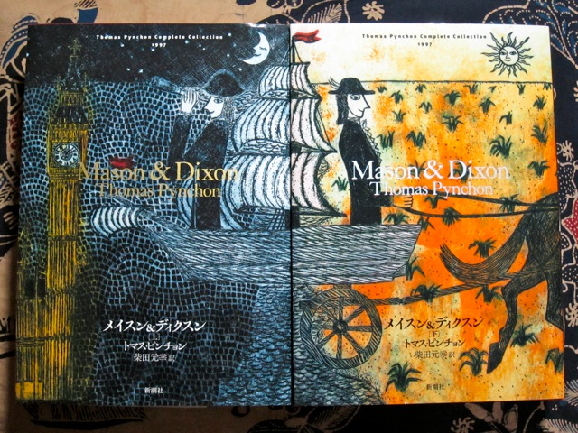 Readings : トマス・ピンチョン『メイスン&ディクスン』_d0010432_23415852.jpg