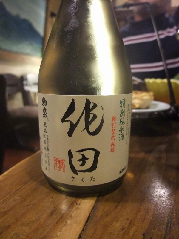 十和田グルメ_f0050534_19401033.jpg
