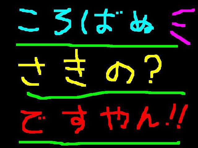 f0056935_19262641.jpg