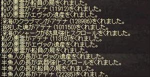 a0010745_1412972.jpg