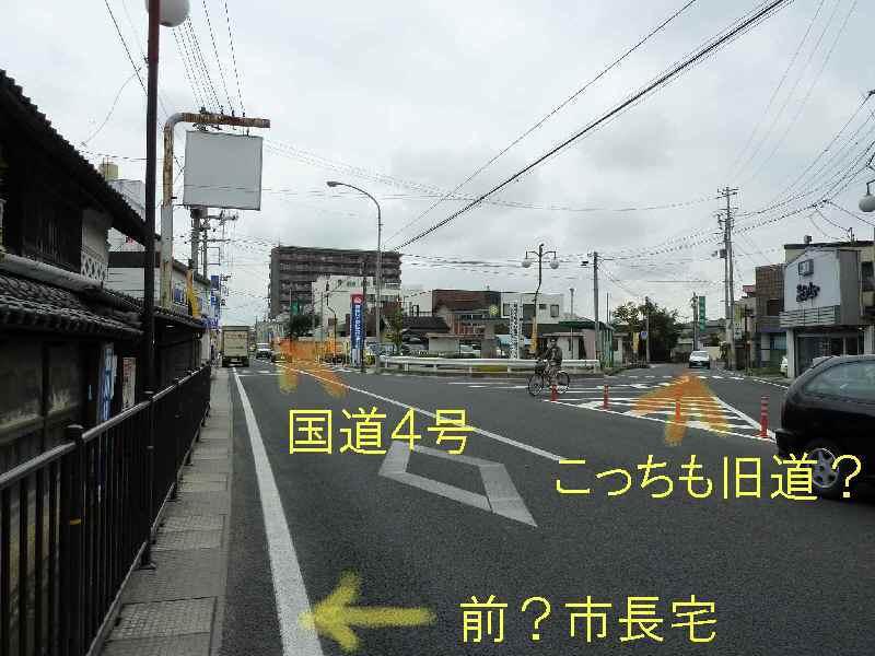 b0082147_0353949.jpg