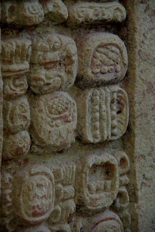 コパン彫刻博物館_c0011649_6504358.jpg