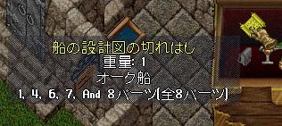 f0237749_8152978.jpg
