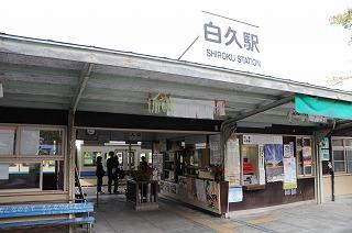 2010 10/16-17 秩父三十四箇所自転車巡礼 3_c0047856_914855.jpg